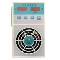 晨潞电子 智能除湿装置 CLU-17 100*169*72mm