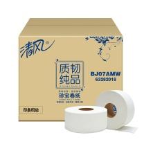 清风 Breeze 双层大卷纸 BJ07AMW/BJ07AMWJ 240m  12卷/箱