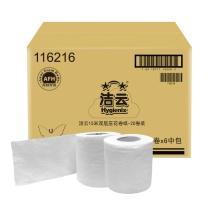 洁云 Hygienix 卷筒卫生纸双层 116216 130段/卷  20卷/提 6提/箱 (仅限上海北京可售)