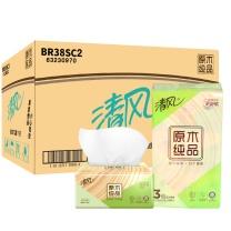 清风 Breeze 原木纯品迷你抽取式面纸 BR38MCN/BR38SC1/BR38SC2 双层 200抽/包  3包/提 16提/箱 (新老包装交替以实物为准)