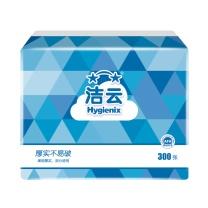 洁云 Hygienix 压花卫生纸 H106001 单层 300张/包  36包/箱