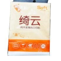 绮云 卫生纸 QY-0143  1300张 纯木浆高档刀切纸