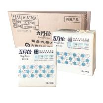 五月花 may flower A16070A 单层餐巾纸 230*230mm 100张/包 48包/箱 A16070A 230*230mm 100张/包 48包/箱