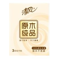 清风 Breeze 原木纯品手帕纸 B66AC1M1 三层 10张/包  10包/条 48条/箱