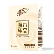 清风 Breeze 原木纯品手帕纸 B64GC2 三层 10张/包  18包/条 20条/箱