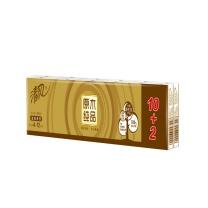 清风 Breeze 原木纯品金装系列手帕纸 B64CJ1 超韧四层 8张/包  12包/条 30条/箱 (迷你型)