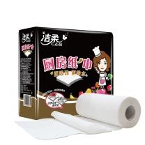 洁柔 JC008-02 厨房用纸 75节/卷 2卷/提(单位:提)
