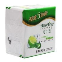 夏士莲 HAZELINE 香皂 125g/块  3块/组 20组/箱 (沁凉清爽型)(按组订购)