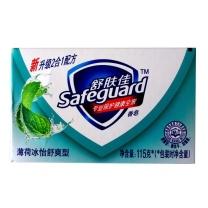 舒肤佳 Safeguard 香皂 薄荷舒爽型 108g/块  72块/箱 (新老包装交替,旧包装115g)