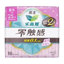 乐而雅 日用卫生巾  16片/包 12包/箱 (超丝薄特长护翼型)