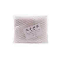 端木薇薇 洗衣网袋 50cm*70cm (白色)