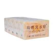 扇牌 Fan 洗衣皂 150g/块  120块/箱