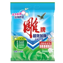 雕牌 超效加酶洗衣粉N4 1.28kg/袋