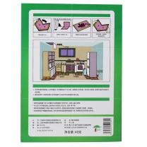 绿伞 EverGreen 强力粘鼠板 40g  100卡/箱