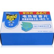 雷达 Raid 电热蚊香片 100mg*72片  42盒/箱 (无香)(72晚送无线加热器)