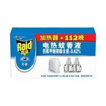 雷达 Raid 电热蚊香液+无线器 (21+8.4)ml*2