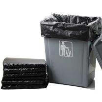 宜洁 大号物业商用垃圾袋黑色10只 Y-9876 100*110cm