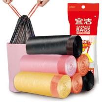宜洁 自动收口一次性垃圾袋 45x50cm (黄色) 中号90只