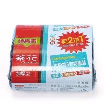 茶花 CHAHUA 垃圾袋 特惠装 3214P 45cm*55cm  3卷/包 60组/箱