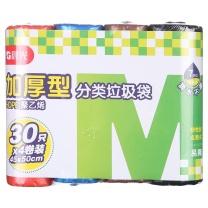 晨光 M&G 加厚型分类垃圾袋 ALJ99432 45*50cm