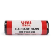 悠米 垃圾袋 50*60
