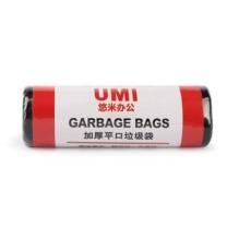 悠米 垃圾袋 45*55