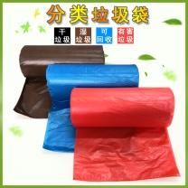 奇正 彩色垃圾袋 45cm*55cm ((咖啡色)) 30只/卷 100卷/箱 0.8丝 湿垃圾