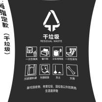 上海垃圾分类标识贴纸 湿垃圾 15*21cm