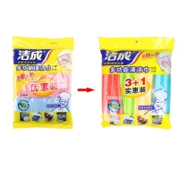 洁成 多功能清洁毛巾 40*40cm  3条/包