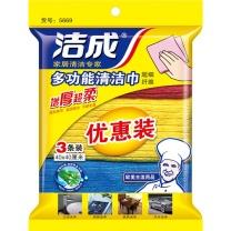 洁成 多功能清洁毛巾 超细纤维抹布洗碗布 40*40CM*3条
