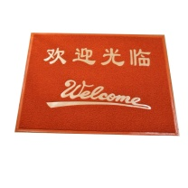3M 欢迎光临地垫 6050 小号 0.9*1.2m (红色偏橘)