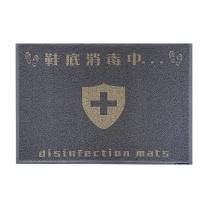爱柯部落 进门口可用消毒吸水防滑垫 消毒吸水搭配使用 小号 0.6*0.9m+0.6*0.9m (灰色)