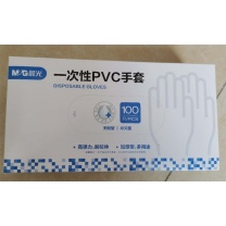 晨光 M&G 一次性PVC手套非医用 ARC925F8 100只装 M中号