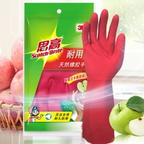 3M 耐用型手套 中号  48副/箱