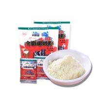 碟泉 新希望奶粉 重量:400g 每袋20小包  全脂甜奶粉