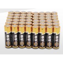 南孚 LR03-5*1B 7号碱性电池 5粒/卡 50粒/盒(单位:盒)