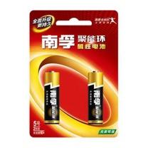 南孚 LR6-2B 5号碱性电池 单位:粒