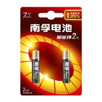 南孚 NANFU 碱性电池 LR03-2B 7号  2节/卡 240卡/箱