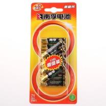 南孚 NANFU 碱性电池 LR03 7号  12节/卡