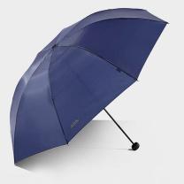 天堂 商务折叠晴雨伞 30723 (随机) (不含厦门市)