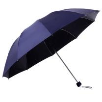 天堂 超轻两用晴雨伞 小雏菊印花