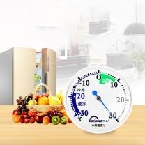 明高 冰箱温度计 T143