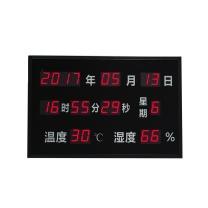 兰眉 温湿度显示屏 cksx 70*50cm (黑色)