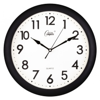 康巴丝 COMPAS 挂钟创意静音钟表客厅经典简约挂表居家办公田园时钟电子石英钟 C8001 (磨砂黑)