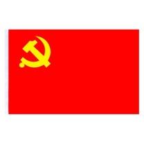 光达 防水党旗 2号 160*240cm