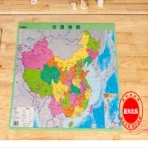 晨光 M&G 地图 ASD99828 (本色) 世界地图图典水晶版