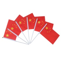 旗旺 手摇小国旗 M-1502 (红色)