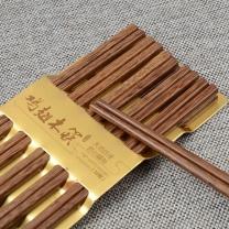 宜洁 致优鸡翅木筷 Y-9577 10双/组