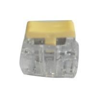 晨潞电子 铅封 CLU-200 22*21*9mm 10个/盒