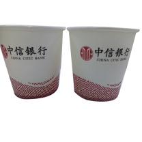 一次性纸杯 淋膜纸 压裁 热合成型 加厚 可彩印 230g 2000个/箱